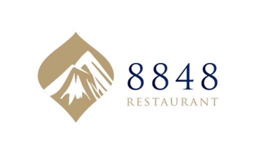 8848, Union Street